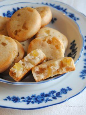 Inaspettatamente. Biscotti allo zenzero senza glutine.